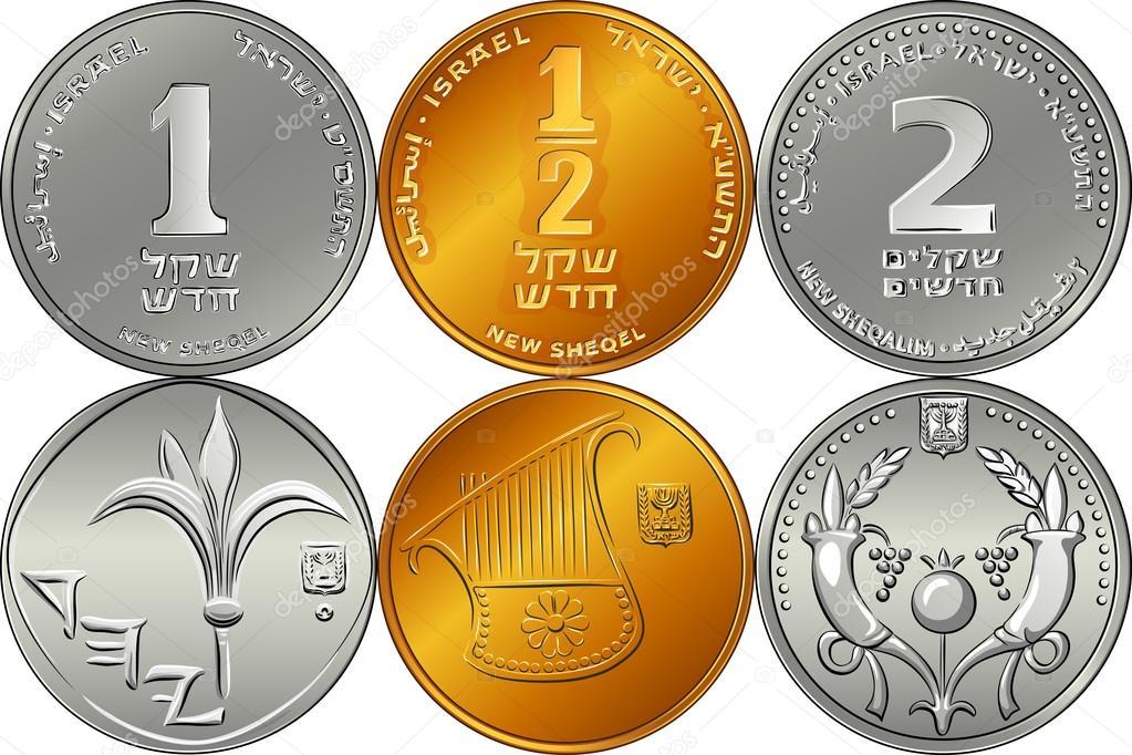 Set Silbergeld Israelische Schekel Münzen Stockvektor Olgacov