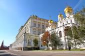 Kremlin Armory