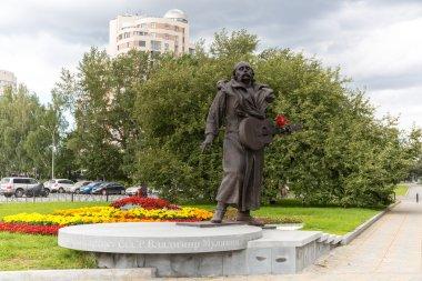 Monument to Vladimir Mulyavin