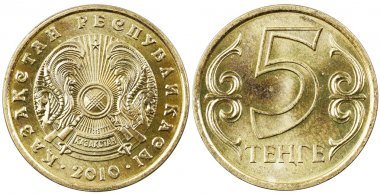 Kazakh coin five tenge