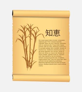 Sugarcane Parchment Banner Vector