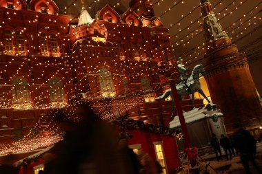 Christmas holiday in Moscow