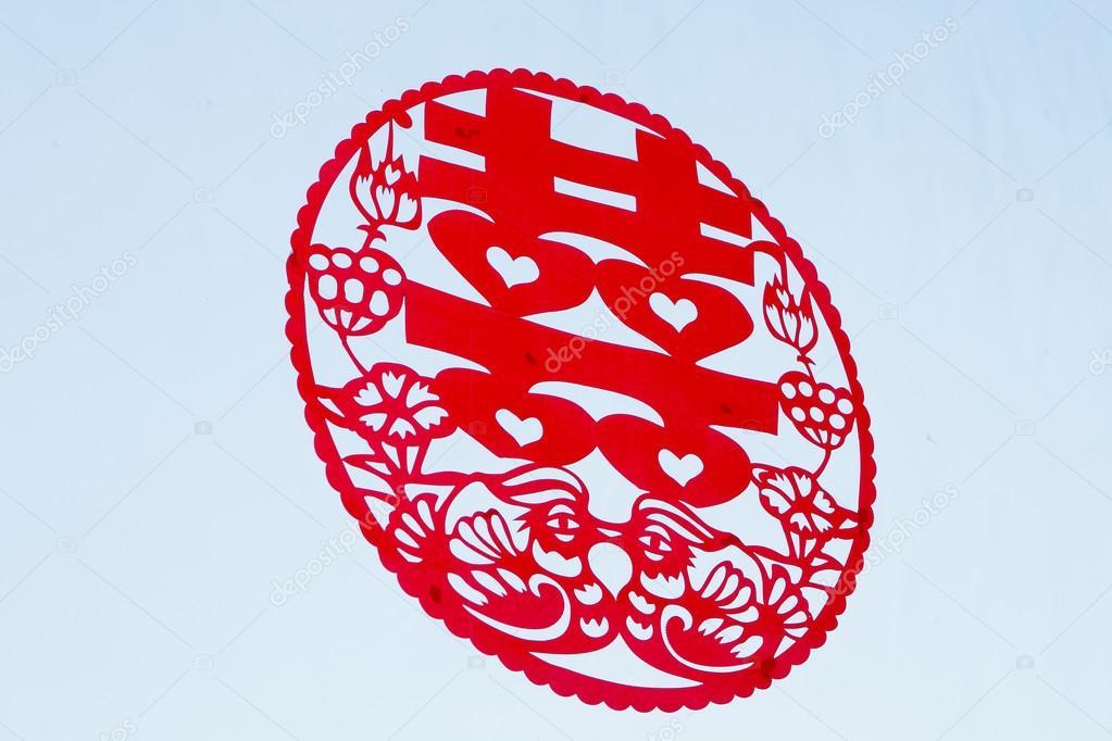 Chinesische Hochzeit Grußwort — Stockfoto © kawing921 #68371639