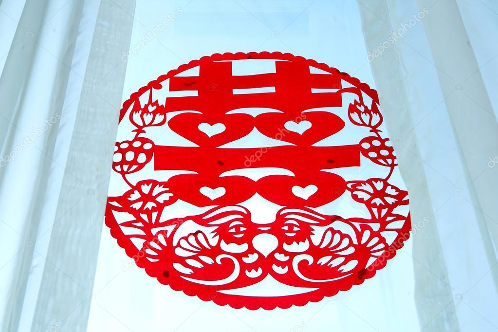 Chinesische Hochzeit Grußwort — Stockfoto © kawing921 #70505385