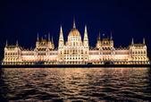 Fényképek éjszakai nézetet, a magyar Országgyűlés