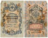 Staré peníze izolovaných na bílém pozadí