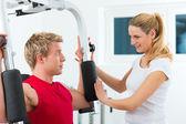 Fotografia Paziente a fisioterapia