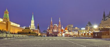 Russia. Moscow. Panoramic view of Red Square at night