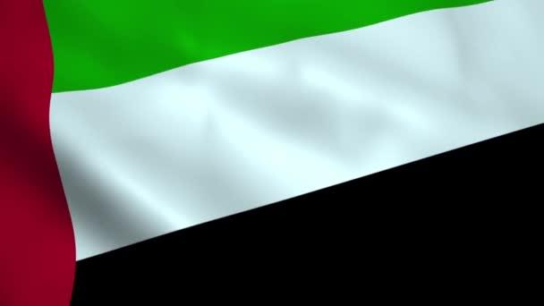 Realistické Vlajka Spojených arabských emirátů