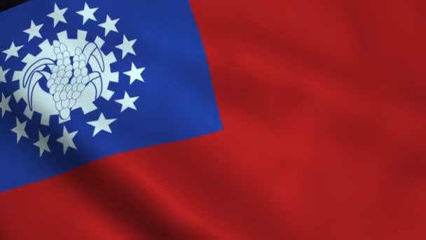 Realistic Myanmar flag