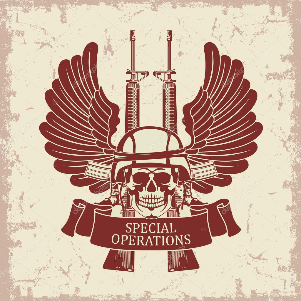 Army symbol symbol — Векторное изображение © konahinab