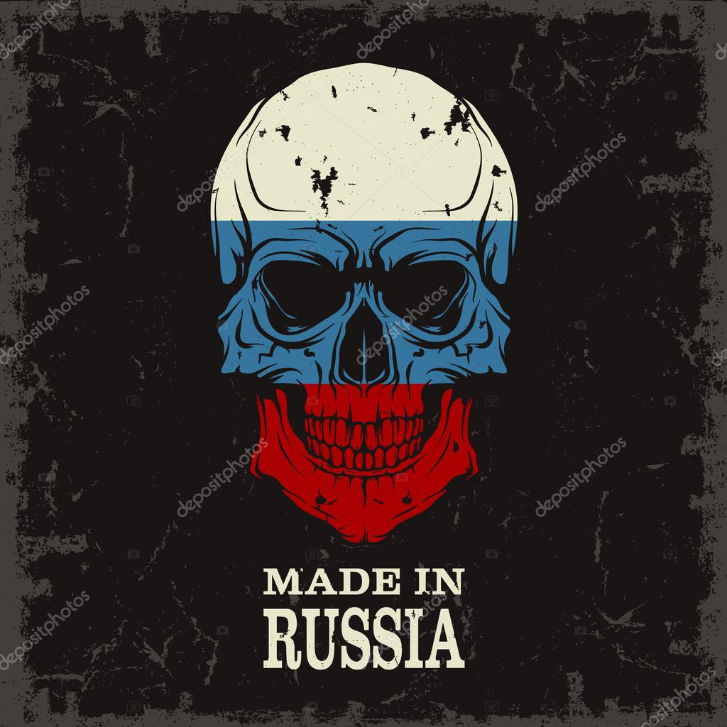 skull color of the russian flag stock vector 71520189