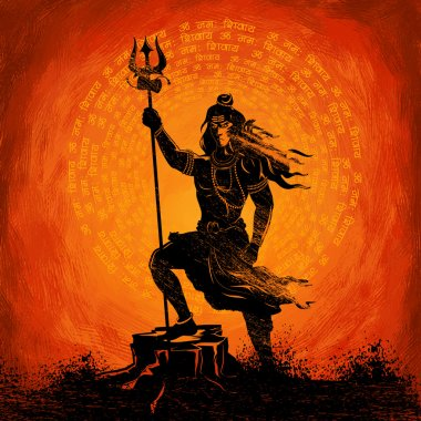 Lord Shiva Indian God of Hindu