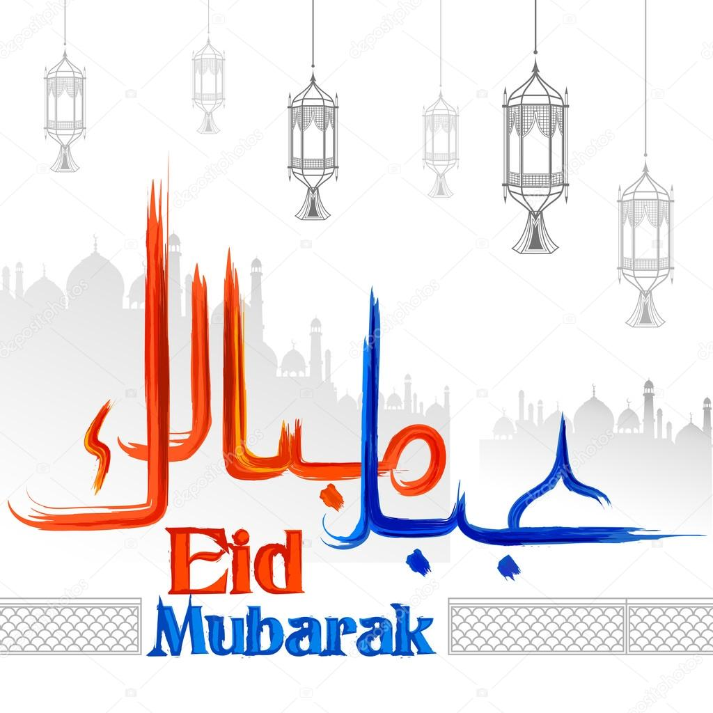 Eid Mubarak Greetings In Arabic Freehand With Mosque Stock Vector