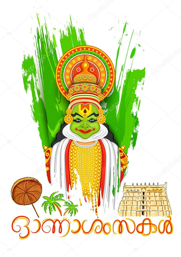 Illustration of colorful Kathakali dancer face with message Happy Onam stock vector