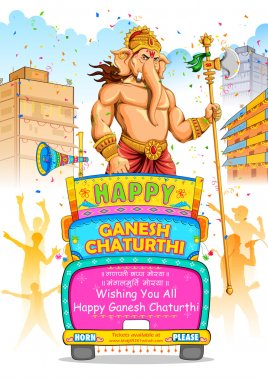Ganesh Chaturthi procession