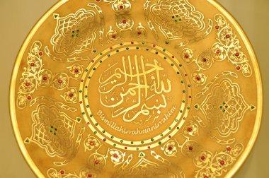 Islamic Symbol Besmele