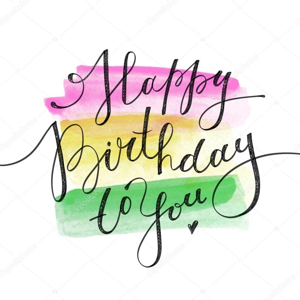 gefeliciteerd voor je verjaardag Hartelijk gefeliciteerd met je verjaardag — Stockvector  gefeliciteerd voor je verjaardag