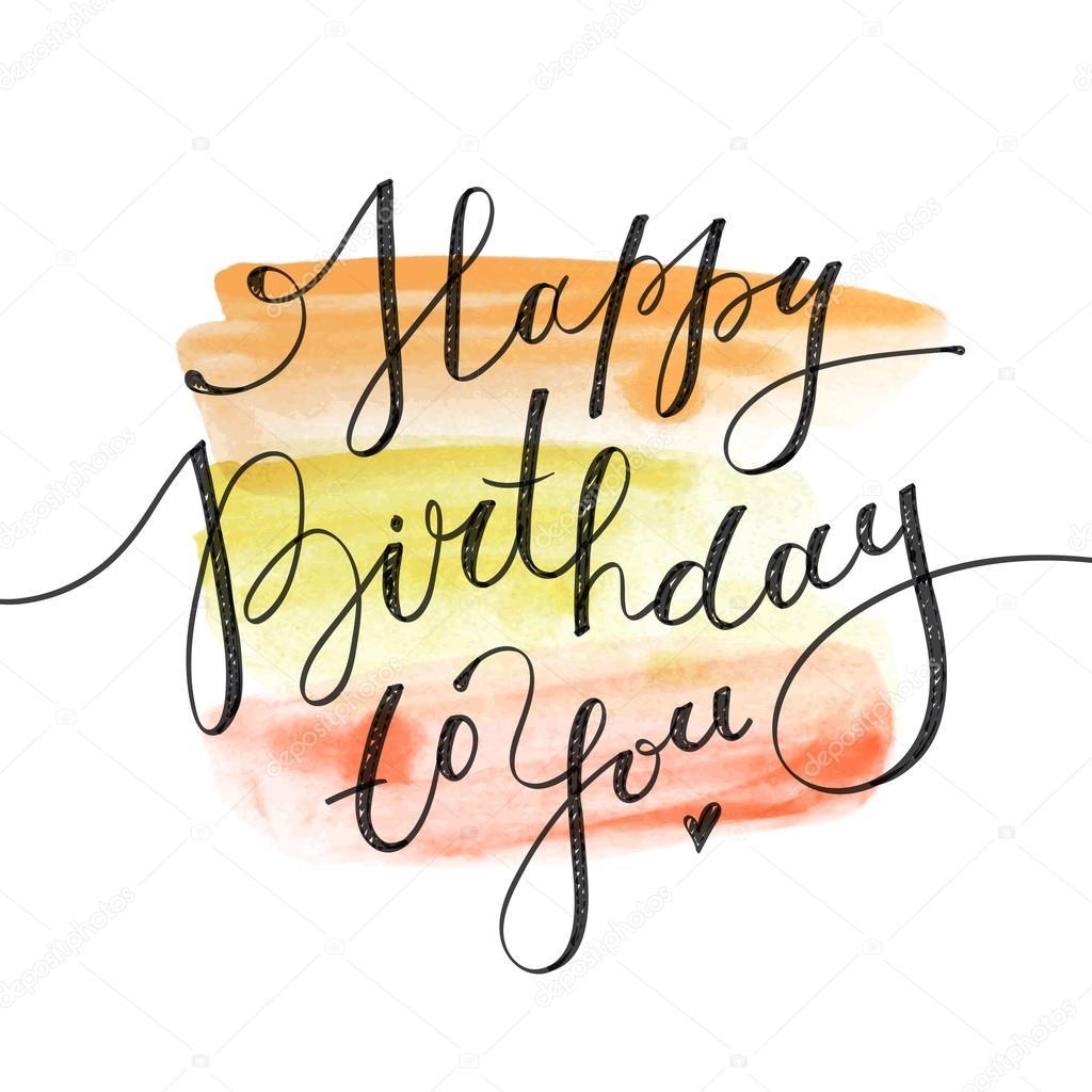 verjaardag gefeliciteerd Hartelijk gefeliciteerd met je verjaardag — Stockvector  verjaardag gefeliciteerd
