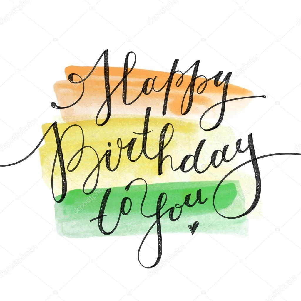 Genoeg Hartelijk gefeliciteerd met je verjaardag — Stockvector  JK-83