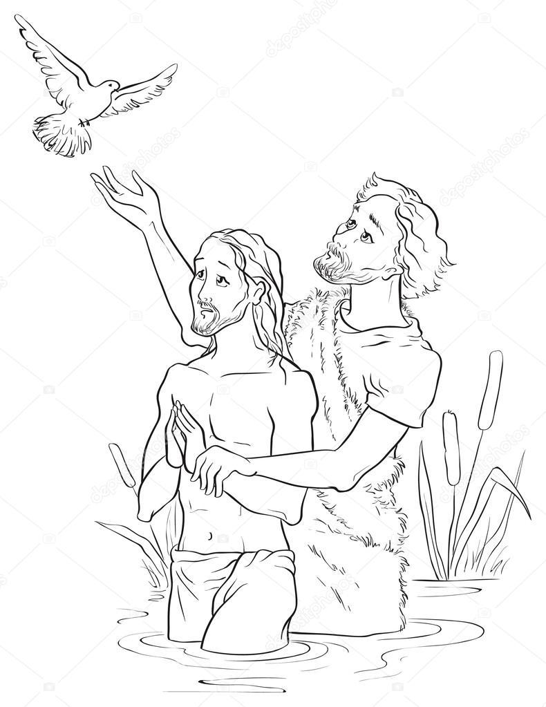 Se describe el bautismo de Jesucristo — Vector de stock © Aura #92023214