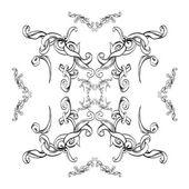 kresba rukou vinobraní rám barokní prvky pro reklamu v retro stylu, vektorové ornament, aby logo pro text