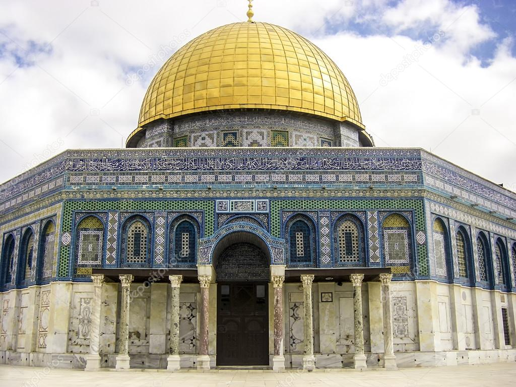 Dome Of The Rock The Most Known Mosque In Jerusalem Stock