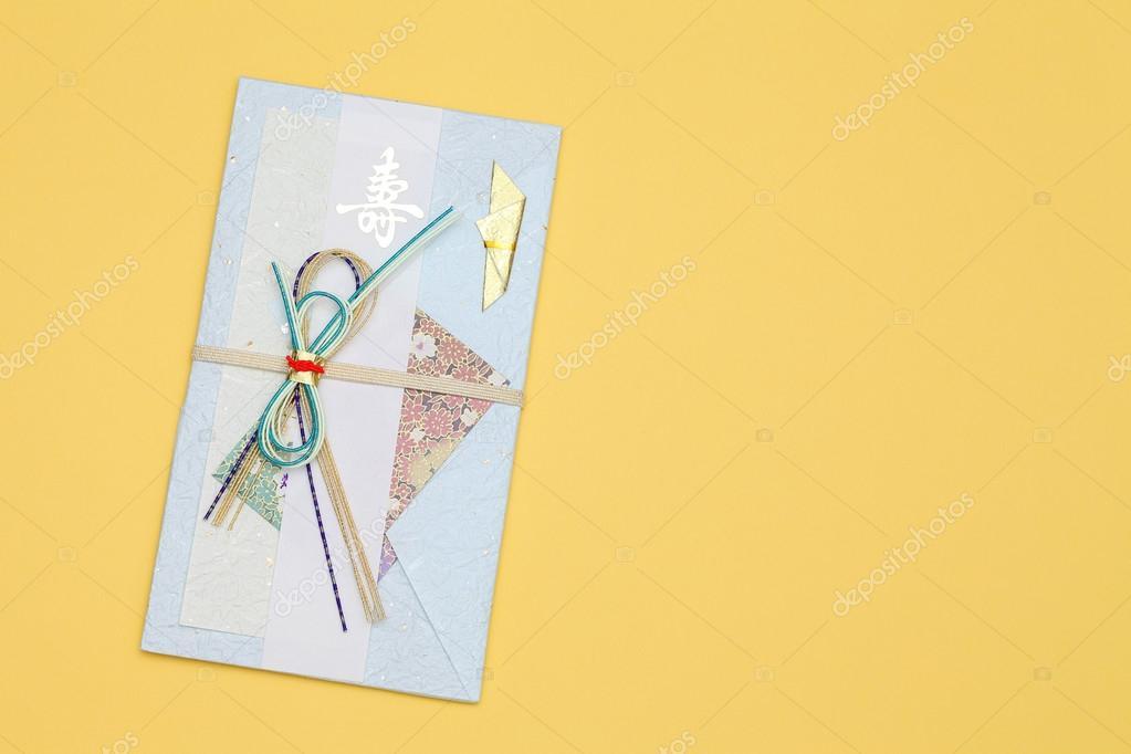 Japanischer Umschlag für Geld Geschenk — Stockfoto © akiyoko74 ...