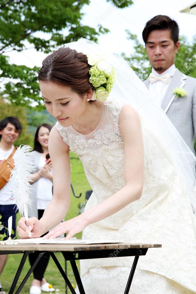 asain brides