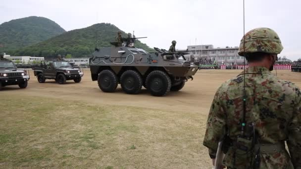 Japanese military base, Japan Self Defense Forces