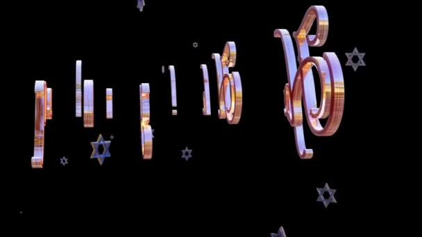 Happy Hanukkah title and star of david flying, against black