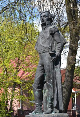 KALININGRAD, RUSSIA - MAY 03, 2015: Monument to the Russian comm