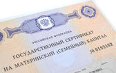 Fotografie The state certificate on the maternity (family) capital. Russia