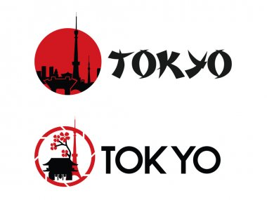 Tokyo, Japan Skyline Silhouette Black design, vector illustration.