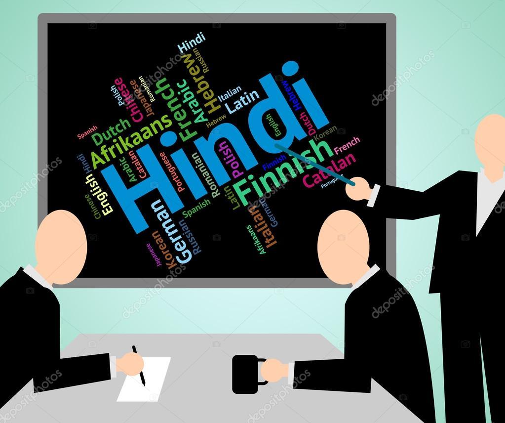 Hindi Language Indicates International Speech And Text — Stock Photo