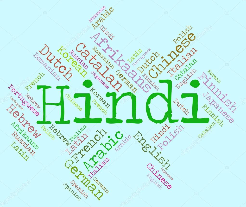 reservation in hindi language Reservation in promotion is a natural and logical corollary of reservation at the entry level since a majority of reserved category candidates enter the services at a comparatively higher age.