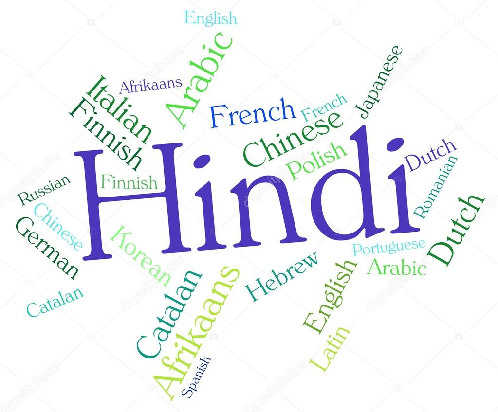Hindi Language Represents Speech Word And Wordcloud — Stock Photo