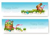 Fényképek Két Kellemes Húsvéti Ünnepeket bannerek húsvéti tojást egy kosárban. Vektor.