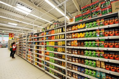 GALATI, ROMANIA - APRIL 04: Photos at Hypermarket Auchan grand o