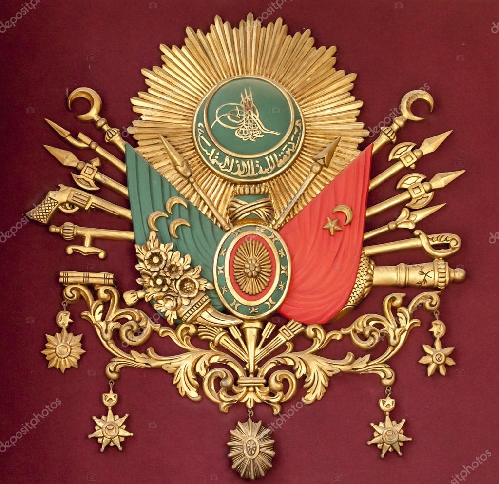 ottoman empire symbol www pixshark images galleries with a bite
