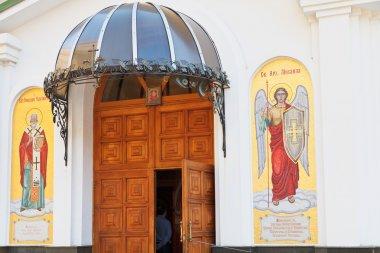 Door of Church of St. Michael the Archangel, Crimea
