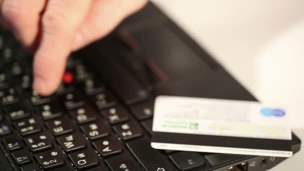 Online-Shopping hautnah