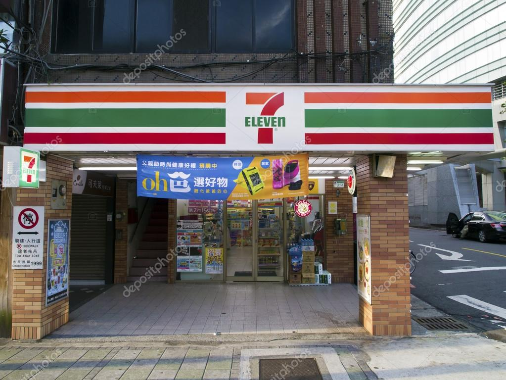 convenience store and 7 eleven Find 450 listings related to 7 eleven convenience stores for sale in dallas on ypcom see reviews, photos, directions, phone numbers and more for 7 eleven convenience stores for sale locations in dallas, tx.