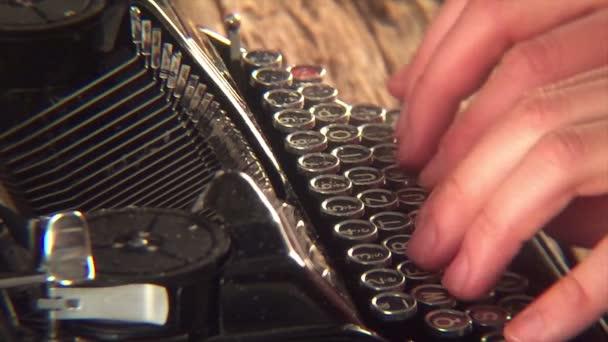 Old writing machine