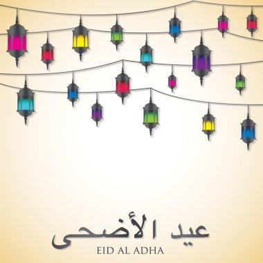 Eid Al Adha lantern card