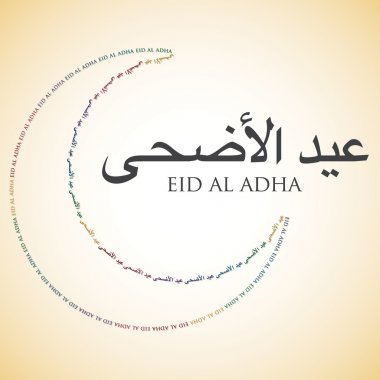 Word moon Eid Al Adha card