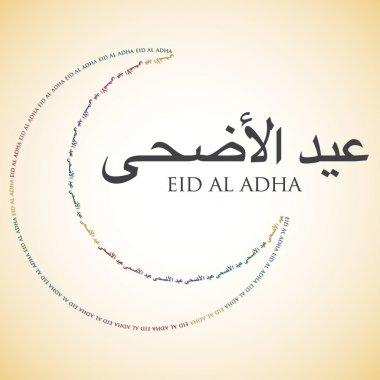 Word moon Eid Al Adha card