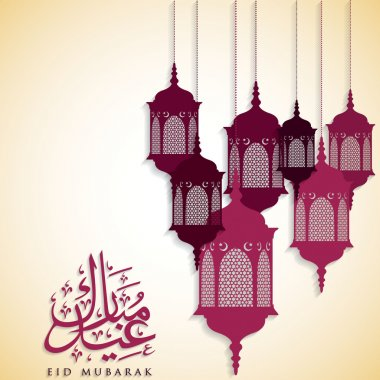 Lanterns with Eid Mubarak sign