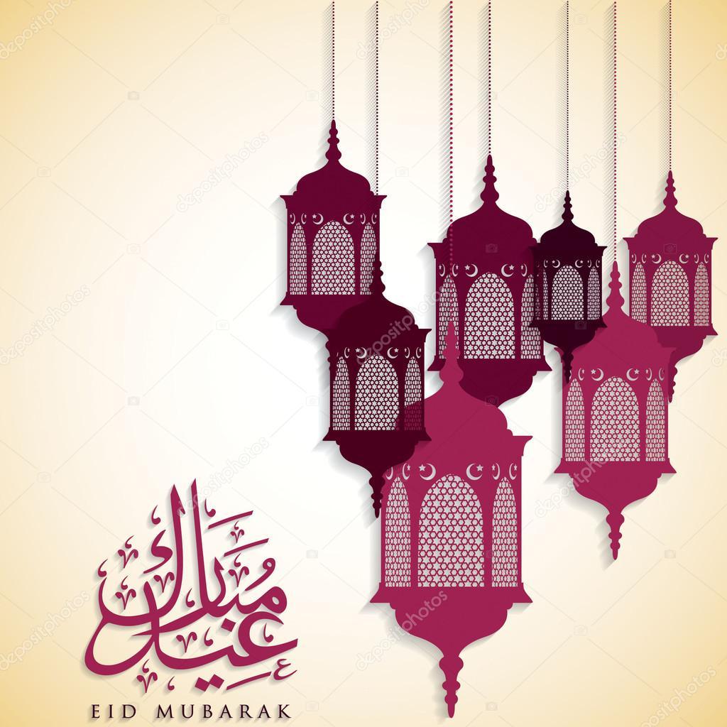 Lanterns with Eid Mubarak sign