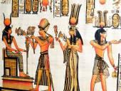 Fényképek Egyiptomi